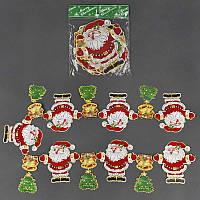 """Новогоднее украшение """"Гирлянда - Дед Мороз"""" бумажная, длина 1,85 метра  в пак.23*29см (300шт)(C22294)"""