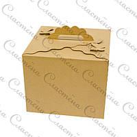 Упаковка для торта БАБОЧКА - Бурая - 300х300х250 мм