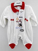 Человечки для новорожденных 3-6, 6-9 месяцев Турция оптом
