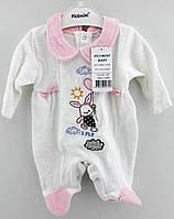 Человечки для новорожденных 0-3, 3-6 месяцев Турция оптом