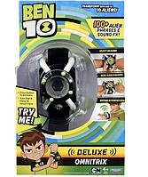 Интерактивные часы Бен 10 Омнитрикс ДЕЛЮКС! Ben 10 Omnitrix Deluxe, Оригинал из США