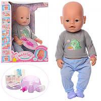 Интерактивная Кукла Пупс Baby Born 9 функций, Пупс 8020 Беби Берн