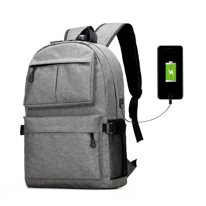 Рюкзак AHRI городской унисекс с внешним USB портом (серый) -  Интернет-магазин « ec34f6b982f