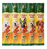 Лакомые колбаски для собак Аllegro Dog с курицей, 5 шт по 10 гр.