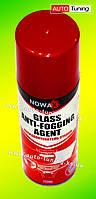 NOWAX - Средство против запотевания стекол, аэрозоль 200 мл, NX20007