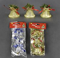 Набор елочных украшений на новый год