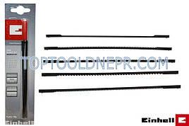 Набор пилочек для лобзикового станка Einhell TC(TH)-SS 405 E 5шт.