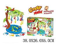 Развлекательная игра Crazy Monkey в кор. 38х26х6 /48/(007-62)