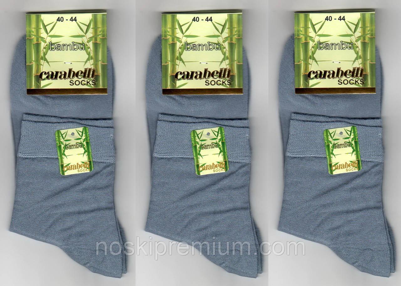 Носки мужские демисезонные средние Carabelli бамбук лайкра, без шва, ароматизированные, 2-я пятка и