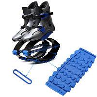 IPRee ™ Фитнес Jumps Bounce Shoes Bottom Accessories Весна Ремень Патрон для замены нижней части панели