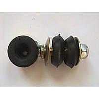 Стойка стабилизатора Chery Amulet/A11/A15 передняя
