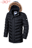 Куртка мужская до -30 Braggart Aggressive(Код:3155)