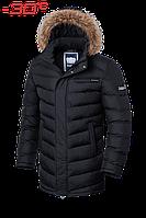 Куртка мужская до -30 Braggart Aggressive(Код:3155), фото 1