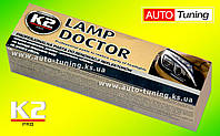 K2 PRO - Профессиональный состав для полировки и восстановления автомобильных фар, паста 60г, LAMP DOCTOR