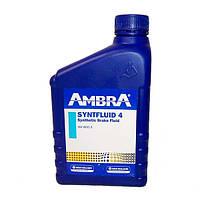 Жидкость тормозная синтет. (1л.) (AMBRA) NH