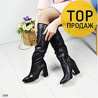 Женские зимние сапоги на каблуке 9 см, черного цвета / сапоги женские кожаные, теплые, модные