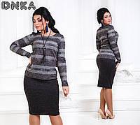 Женский костюм больших размеров 50+ юбка и туника (кулон в подарок) / 2 цвета арт 3344-1