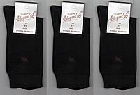Носки мужские демисезонные х/б с лайкрой Элегант, 27 размер, чёрные, 0902