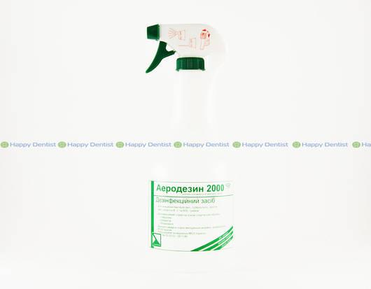 Аеродезин 2000 с распылителем