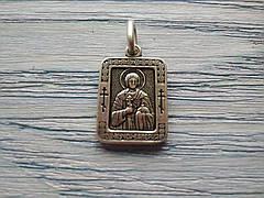 Валерий Икона Нательная Именная Мужская Православная Посеребренная размер 20*16 мм
