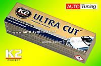 K2 Perfect - Паста для полировки кузова, удаления царапин и дефектов, 100 г, ULTRA CUT