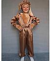 Детский карнавальный костюм Собачка, фото 5