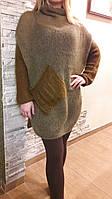 Пончо- болеро.Орегинальная модель , подходит под любой стиль одежды.Размер 44-56.