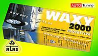 ATAS - Защитный крем-полироль для кузова, 75 мл, Waxy 2000