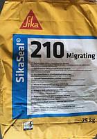 Гидроизоляция проникающего действия SikaSeal- 210 Migration, 25кг