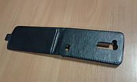 Чехол флип LG L FINO D295 откидной футляр книжка вниз
