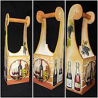 Подставка под бутылку шампанского - ящик из дерева и фанеры ручной работы, декупаж, 45х15х11 см., 430 гр.
