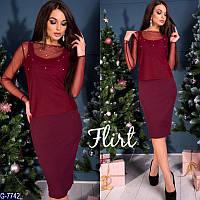 Женское платье с кофточкой - сеткой