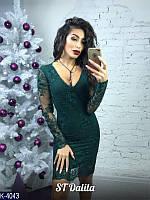 Женское платье кружевное