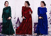 Женское платье макси бархатное (ботал)