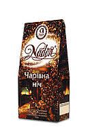 Чай черный ароматизированный Волшебная ночь 50 г ТМ NADIN, фото 1