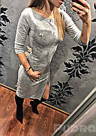 Платье женское с разрезом