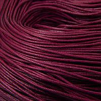 Шнур Вощеный Хлопковый, Цвет: Бордовый, Размер: Толщина 0.7мм, около 80м/связка, (УТ100009708)