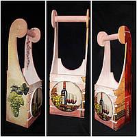 Декупажный ящик - подставка под шампанское, дерево и фанера, ручная работа, декупаж, 45х15х11 см., 430 гр.