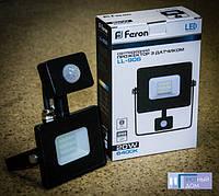 Светодиодный прожектор с датчиком движения Feron LL-906 20W, фото 1