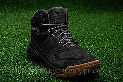 Ботинки New Balance Fresh Foam Paradox Leather HFLPXPH