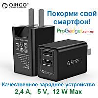 Сетевое зарядное устройство ORICO WHA-2U 2 порта USB 2.4 А 5V для смартфона, черный, белый, оранжевый