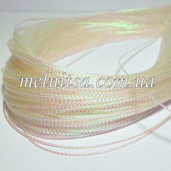 Декоративный шнур, 0,5мм, белый перламутровый, 5 м