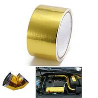 Отражающая лента с теплоотражающим золотом на 500 градусов 2 Теплозащита исполнения X5m
