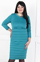 Элегантное трикотажное платье (бирюза)