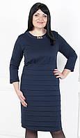 Элегантное трикотажное платье (синий)