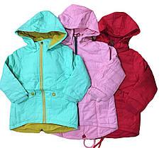 Куртка демисезонная для девочек на флисе, GRACE, размеры 98-128, арт. G-70884