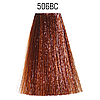 506Bc (темный блондин коричнево-медный) Стойкая крем-краска для седых волос Matrix Socolor Extra Coverage,90ml