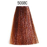 506BC (тёмный блондин коричнево-медный) Стойкая крем-краска для седых волос Matrix Socolor Extra Coverage,90ml