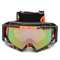 Защитные очки для мотокроссов Racing Anti-UV Eyewear для мотоцикл Off Road ATV Quad Dirt Bike
