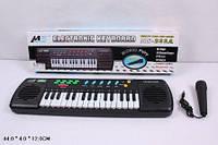 Орган MQ322A 29014 батар.,с микрофоном, 31 клавиша, 21 мелодия,в короб. 44*40*12см